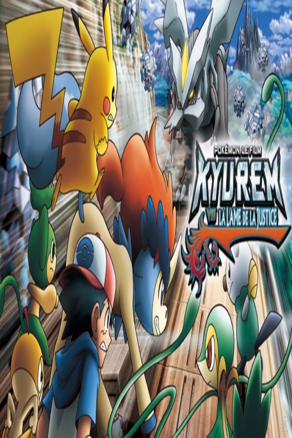 POKEMON THE MOVIE 15: GENESECT AND THE LEGEND AWAKENED (2012)
